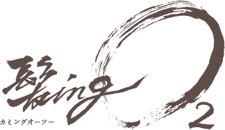 髪ingO2(カミングオーツー)|須賀川市山寺地区のヘアサロン